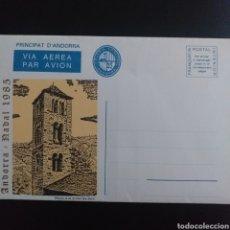 Sellos: SOBRE CARTA CORREO AEREO ANDORRA SIN USO 1985. Lote 257346200