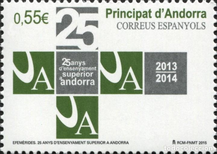 ANDORRA 2015 EDIFIL 429 SELLO ** ANIVERSARIO DE LA EDUCACIÓN SUPERIOR ANDORRANA MICHEL 425 YVERT 415 (Sellos - Extranjero - Europa - Andorra)