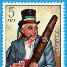 Selos: ANDORRA (ADMINISTRACION ESPAÑOLA). 1972. HOMBRE CON CIGARRO GIGANTE. Lote 258078815