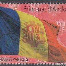 Sellos: ANDORRA ESPAÑOLA CORREO 2020 EDIFIL 492 ** MNH BÁSICA (FOTOGRAFÍA ESTÁNDAR). Lote 258509315