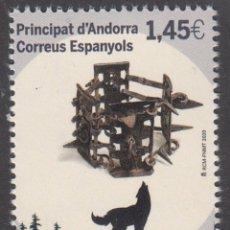 Sellos: ANDORRA ESPAÑOLA CORREO 2020 EDIFIL 495 ** MNH CULTURA POPULAR (FOTOGRAFÍA ESTÁNDAR). Lote 258509925