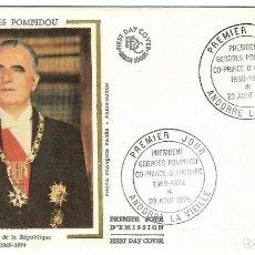 Selos: ANDORRA CORREO FRANCÉS, 1975. 1ER DÍA EMISIÓN SELLO PRESIDENTE GEORGES POMPIDOU (YVERT 249).. Lote 261868055