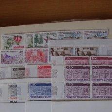 Sellos: ANDORRA COMPLETO FRANCESA AÑO 1983 BLOQUE DE 4 PERFECTAS. Lote 265527759