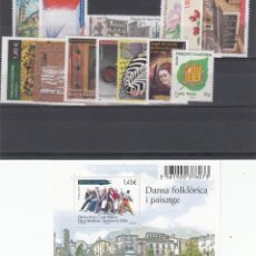 Sellos: ANDORRA FRANCESA AÑO COMPLETO 2011 FACIAL 14,06. Lote 289436573