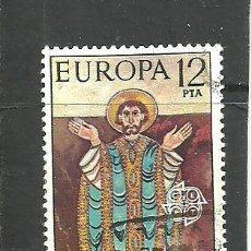 Sellos: ANDORRA ESPAÑOLA 1975 - EDIFIL NRO. 98 - USADO -. Lote 268413519