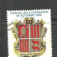 Sellos: ANDORRA ESPAÑOLA 1987 - EDIFIL NRO. 195 - USADO -. Lote 268414119