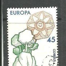 Sellos: ANDORRA ESPAÑOLA 1984 - EDIFIL NRO. 186 - USADO -. Lote 268414879