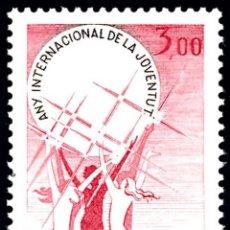 Sellos: [27] 1985 ANDORRA FRANCESA YV 341 AÑO DE LA JUVENTUD ** MNH PERFECTO ESTADO (YVERT&TELLIER). Lote 270748713