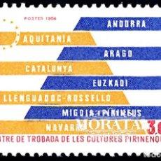 Sellos: [27] 1984 ANDORRA FRANCESA YV 333 SIMBOLO PIRINEOS ** MNH PERFECTO ESTADO (YVERT&TELLIER). Lote 270748773