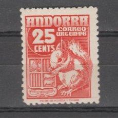 Sellos: ANDORRA,1948-1953. EDIFIL 58.. Lote 276822638