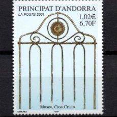 Sellos: ANDORRA 541** - AÑO 2001 - MUSEO CASA CRISTO DE ANDORRA. Lote 277514638