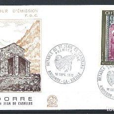 Sellos: ANDORRE - FDC ENVELOPPE 18/9/1972 - N°221 RETABLE CHAPELLE ST. JEAN DE CASELLES. Lote 288421343