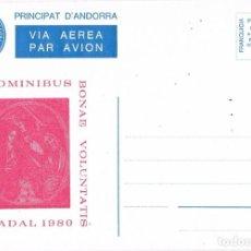 Sellos: 0984. CARTA AEREA FRANQUICIA VEGUERIA EPISCOPAL ANDORRA 1980. NAVIDAD. Lote 288504998