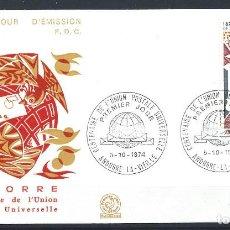 Sellos: ANDORRE - FDC ENVELOPPE 5/10/1974 - N°242 CENTENAIRE DE L'U.P.U.. Lote 288864483