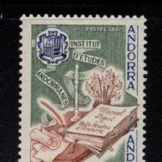 Sellos: ANDORRA 263** - AÑO 1977 - INSTITUTO DE ESTUDIOS ANDORRANOS. Lote 289329198