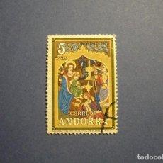 Sellos: ANDORRA 1973 - NAVIDAD - EDIFIL 88 - RETABLO DE NUESTRA SR. DE MERITXEL, ADORACIÓN DE LOS REYES.. Lote 293325898