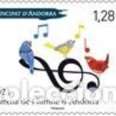 Selos: SELLO NUEVO DE ANDORRA FRANCESA 2021, MUSICA. Lote 294057513