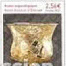 Selos: SELLO NUEVO DE ANDORRA FRANCESA 2021, ARTE. Lote 294057663