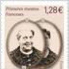 Selos: SELLO NUEVO DE ANDORRA FRANCESA 2021, PRIMEROS MAESTROS FRANCESAS. Lote 294059003