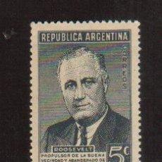 Sellos: REPUBLICA ARGENTINA . Lote 5226840