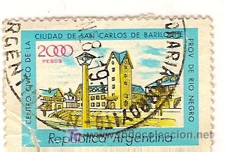 SELLO DE ARGENTINA. 200 PESOS. AÑOS 70. (Sellos - Extranjero - América - Argentina)