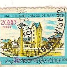 Sellos: SELLO DE ARGENTINA. 200 PESOS. AÑOS 70.. Lote 5951435