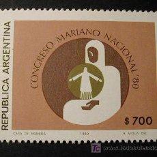 Sellos: ARGENTINA 1980 CONGRESO MARIANO 1 SELLO. Lote 7532143