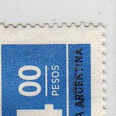 Sellos: SELLO USADO ARGENTINA 4 PESOS. Lote 10949444