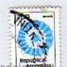 Sellos: REPÚBLICA ARGENTINA - 700 PESOS. Lote 13591578