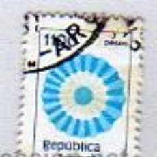 Sellos: REPÚBLICA ARGENTINA - 1100 PESOS. Lote 13591632