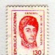 Sellos: REPÚBLICA ARGENTINA - 130 PESOS - GENERAL JOSÉ DE SAN MARTIN. Lote 13591751