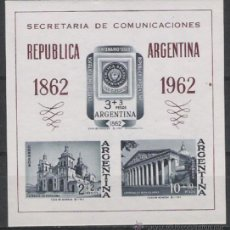 Sellos: ARGENTINA HOJA BLOQUE Nº 14. Lote 175521345