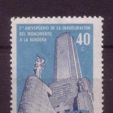 Sellos: ARGENTINA 590* - AÑO 1958 - ANIVERSARIO DE LA INAUGURACIÓN DEL MONUMENTO A LA BANDERA EN ROSARIO. Lote 17239597