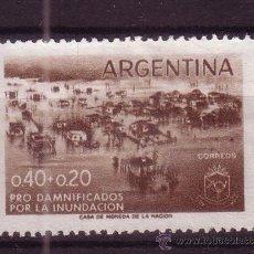 Sellos: ARGENTINA 592* - AÑO 1958 - PRO DAMNIFICADOS POR LA INUNDACIÓN. Lote 17239613