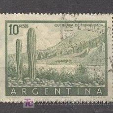 Sellos: ARGENTINA,QUEBRADA DE HUMAHUACA. Lote 18559162