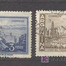 Sellos: ARGENTINA, 2 SELLOS USADOS. Lote 18559178