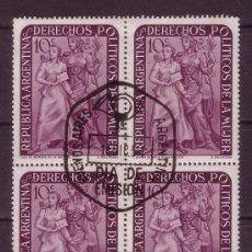 Sellos: ARGENTINA 516 - AÑO 1952 - MATASELLO PRIMER DÍA - BLOQUE DE 4 - DERECHO AL VOTO DE LA MUJER. Lote 19411557