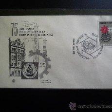 Sellos: ARGENTINA. 75 ANIVERSARIO UNIÓN INDUSTRIAL ARGENTINA.1963. Lote 20440791