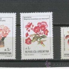Sellos: LOTE. SELLOS. ARGENTINA. NUEVOS. FLORES. FLORA. NUEVOS. . Lote 20739508