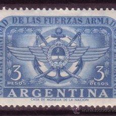 Sellos: ARGENTINA 557* - AÑO 1955 - CONFRATERNIDAD DE LAS FUERZAS ARMADAS. Lote 21130047