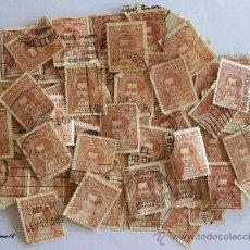 Sellos: ARGENTINA MARIANO MORENO 1939 1945 - 79 STAMPS - 79 SELLOS 5 CENTAVOS. Lote 27321023
