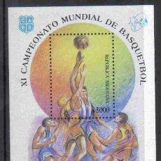 Sellos: XI CAMPEONATO MUNDIAL DE BALONCESTO ARGENTINA/90. Lote 21949242
