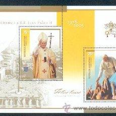 Sellos: ARGENTINA & PAPA JOÃO PAULO II **. Lote 156341038