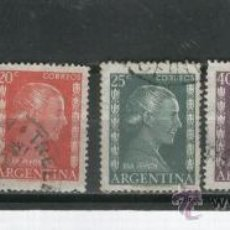 Sellos: LOTE. SELLOS. ANTIGUOS. ARGENTINA. EVA PERON.. Lote 22603133