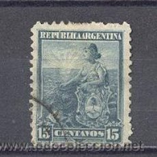 Sellos: ARGENTINA, USADO. Lote 23043530
