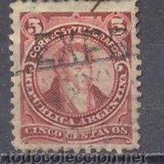 Sellos: ARGENTINA, USADO. Lote 23043575