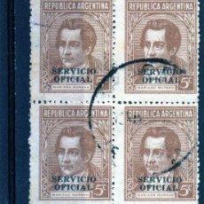 Sellos: SELLOS EN BLOQUE DE 4 DE ARGENTINA AÑO 1958 USADOS. Lote 23246646