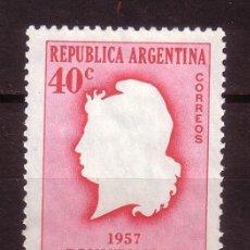 Sellos: ARGENTINA 579* - AÑO 1957 - CONGRESO PARA LA REFORMA DE LA CONSTITUCIÓN. Lote 23797672