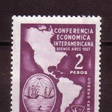 Sellos: ARGENTINA AÉREO 46* - AÑO 1957 - CONFERENCIA ECONÓMICA INTERAMERICANA EN BUENOS AIRES - BARCOS. Lote 23797781