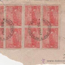 Sellos: 8 SELLOS REPUBLICA ARGENCINA - MATASELLADOS EL 24 NOVIEMBRE 1916. Lote 27484039